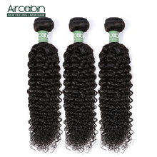 Aircabin Hair Kinky Curly Remy Bundles Brazilian 3/4 pc/Lot Natural Color Human Extensions