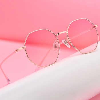 Unisex Retro Polygon Metal Eyewear Vintage Retro Optical Eye Glasses Anti Blue Light Transparent Spectacle Frames