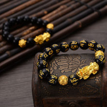 Obsidian Stone Beaded Bracelet with Golden Pixiu Charms Pendant for Men Buddhist Jewelry FO Sale(China)