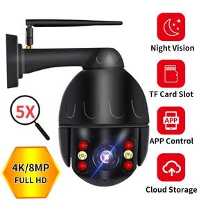 8mp 4k Cloud Wifi PTZ Camera Outdoor 2MP Home Security IP Camera 5X Optical Zoom Speed Dome Camera P2P cctv camera
