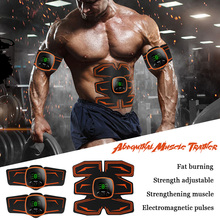 Six Abdominal Exercise Equipment Body Slimming Fat Burning Exerciser Body Building Fitness Electric Muscles Training Machine