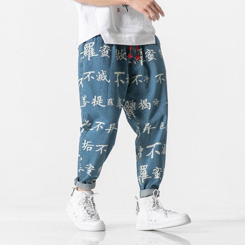 Купить джинсовые брюки с китайским принтом мужские джоггеры в стиле