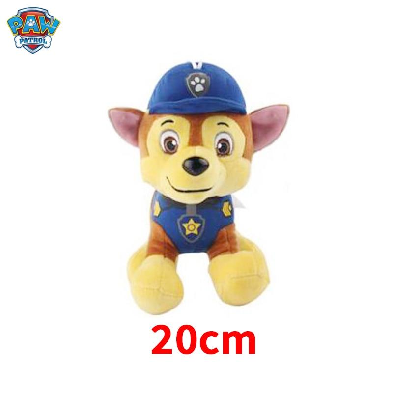 20 cm Paw Patrol Dog Marshal Rocky Chase Skye Stuffed Plush Doll Anime Kids Toys Action Figure Plush Doll Model Stuffed Toy gift 2
