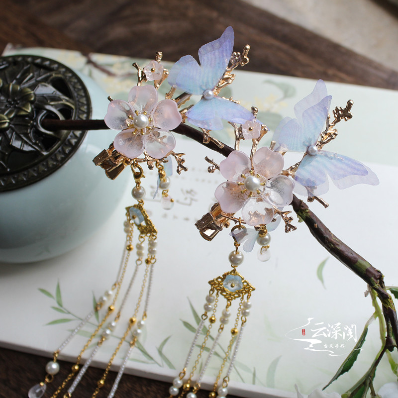 Butterfly Love Flower Butterfly Hanfu Tassel Hairpin Ancient Style Headdress Hanfu Hair Accessories