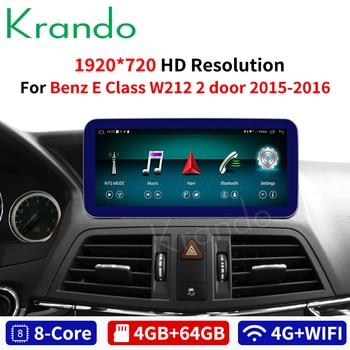 Krando Android 10. 10.25'' car radio for Mercedes Benz E Class W212 E200 E230 E260 E300 S212 2009-2016 (two door) gps navigation