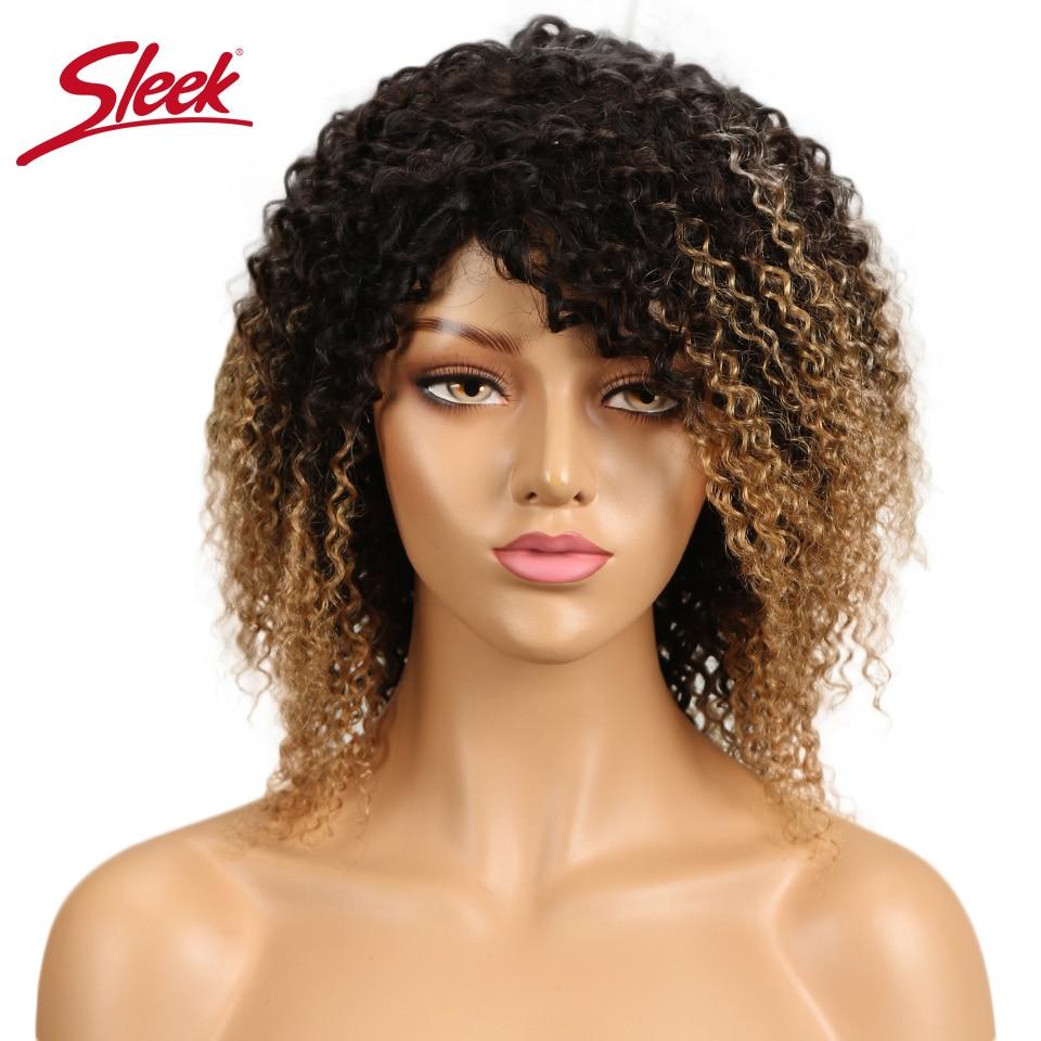 Sleek Natural Human Hair Wigs Brazilian Afro Kinky Curly Weave T1B/4/27 Short Machine Made Remy Human Hair Wigs парики женские