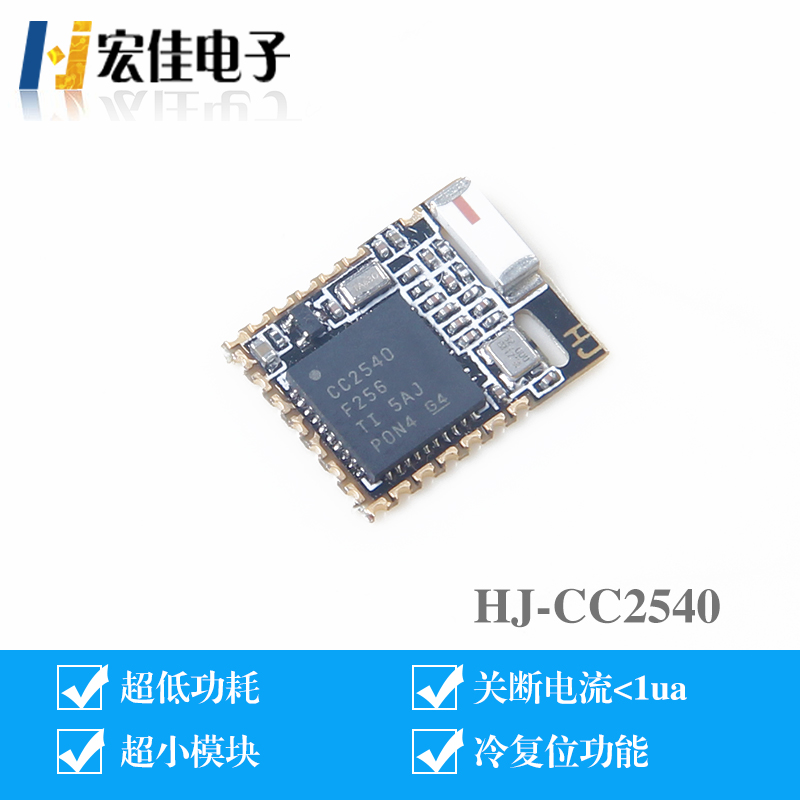 Ultra Low Power BLE CC2540 CC2541 Small Module