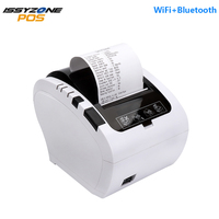 Thermal Receipt Printer 80mm 58mm POS Printer Automatic cutter 300mm/s Barcode LOGO USB Ethernet Bluetooth WiFi Bill printer