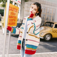 New Striped Cardigan Womens Sweater Loose Color Knitted Fashion Youth Long Sleeve College Coat