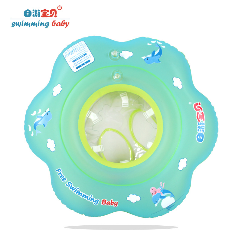 Self-Tourism Item Children Armpits Ring Yao Quan Seat Ring Baby Inflatable PVC Ring