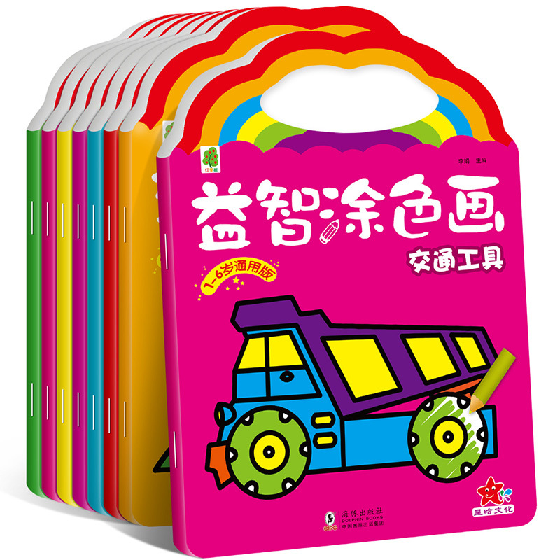 Children Coloring Book 3-6-Year-Old Trash Baby Learn Drawing Book Kindergarten ENLIGHTEN Graffiti Coloring Book Painting Book