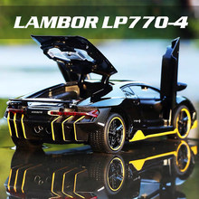 Alloy Car Model LP770-4 Diecasts Toy Vehicles Pull Back Toy Cars Free Shipping Kid Toys For Children Gifts for Boy Friend(China)