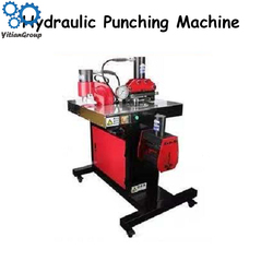 Portable busbar processing machine hydraulic punching machine cutting machine Copper row processing machine bending machine