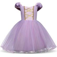 Костюм принцессы Рапунцель для маленьких девочек платье Золушки