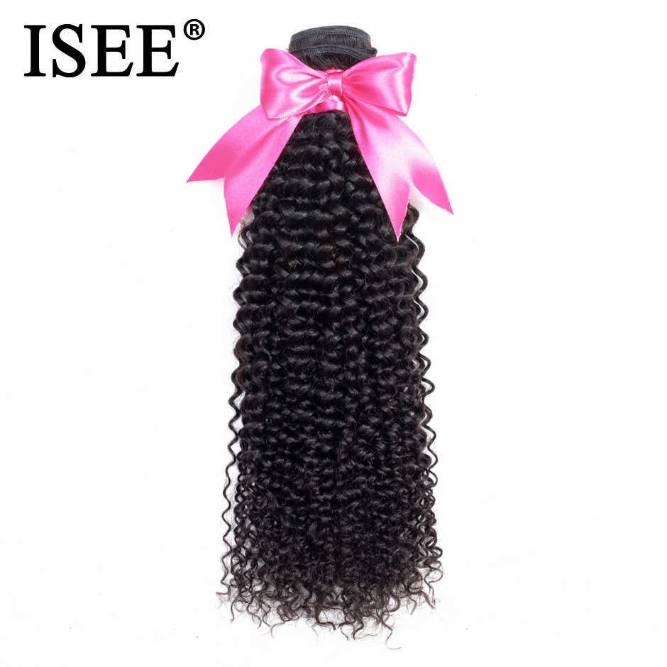 ISEE HAIR Brazilian Kinky Curly Hair Bundles 100% Remy Human Hair Extension Natural Color 1 Bundles kunky Curly Hair Weaves