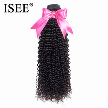 ISEE HAIR Brazilian Kinky Curly Hair Bundles 100% Remy Human Hair Extension Natural Color 1 Bundles kunky Curly Hair Weaves(China)