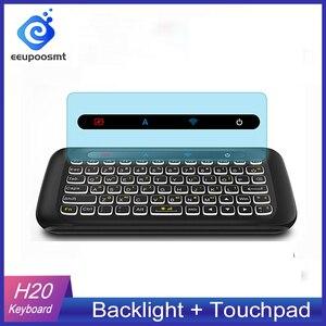 Image 1 - H20 لوحة مفاتيح لاسلكية صغيرة الخلفية لوحة اللمس ماوس الهواء IR يميل التحكم عن بعد ل Andorid صندوق التلفزيون الذكية ويندوز PK H18 زائد