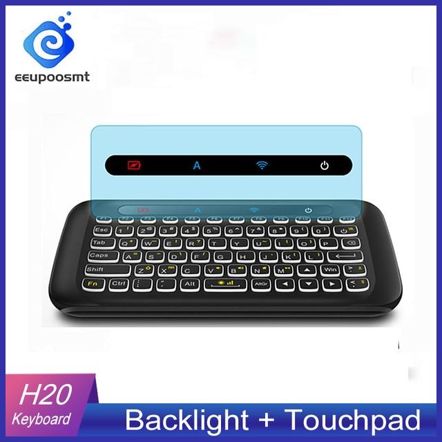 H20 لوحة مفاتيح لاسلكية صغيرة الخلفية لوحة اللمس ماوس الهواء IR يميل التحكم عن بعد ل Andorid صندوق التلفزيون الذكية ويندوز PK H18 زائد