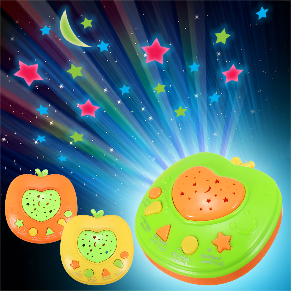 Quran Learning Machine Prayer Islamic Muslim Education Toy Gift Light Projective Learning Machine Educational Toys For Children