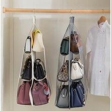 Подвесная сумка Органайзер с 6 карманами для шкафа прозрачная