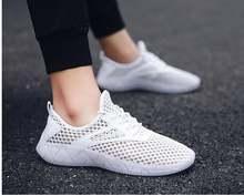 N2998 спортивная обувь мужские кроссовки zapatillas hombre хип