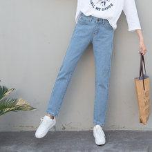 Женские джинсы с завышенной талией свободные новинка весны 2020