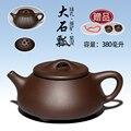 Рекомендуемый чайный набор кунг-фу каменная Тыква ковш разделенная руда фиолетовая Глина чайник Исин  380 мл