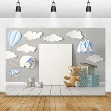 Laeacco aniversário photocall nuvens balões de ar quente urso presentes luz fotografia backdrops fundos decoração do quarto bebê photozone