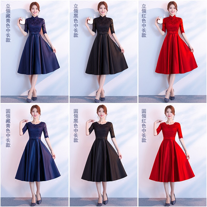 Evening Dress Women's 2019 New Style Banquet Nobility Elegant Dignified Glorious Blue Dinner Host Small Mid-length