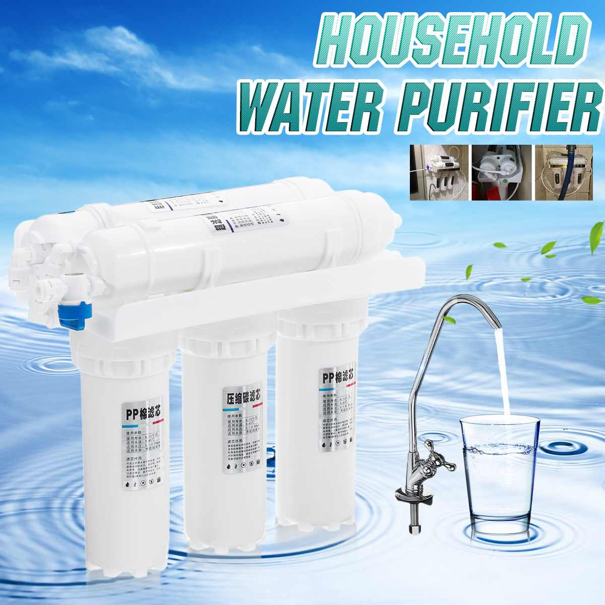 3+2 Water Purifier Filter Home Kitchen Ultrafiltration Drinking Water Filter System With Faucet Household Water Filter Cartridge