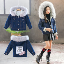 Girls Denim Jacket For Autumn Winter New Kids Thick Warm Outerwear Coats  Hooded Jacket Children Plus Thick Velvet Jacket initialdream new thick velvet denim jacket outerwear 2019 winter warm women zipper jean jacket coat casual clothing