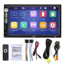 New 7 inch Double 2 DIN Head Unit Car Stereo MP5 Player Press Screen BT Radio FM/USB/AUX(China)