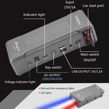 Car-Battery-Booster Jump-Starter Can Truck 24V Forklift/crane-Truck