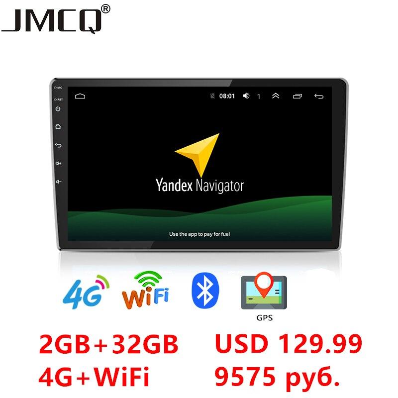 Jmcq 2 din android 2g + 32g 9/10 Polegada rádio do carro multimídia player de vídeo 2din navegação gps fm para toyota volkswagen hyundai kia