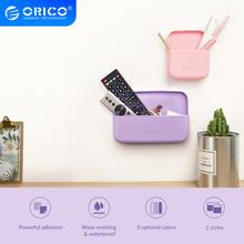 ORICO سيليكون الحائط صندوق تخزين للإكسسوارات مقاوم للماء متعددة الاستخدامات سماعة التحكم عن بعد حقيبة للتخزين