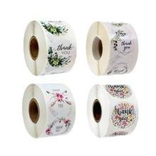 5000 шт/упак оптовая продажа цветок Подарочные пакеты Печать