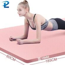 185*80 см 15 мм коврик для йоги толщиной и расширить высокое качество NBR анти-скольжения коврик для фитнеса для тренажёрного зала Пилатес упражн...