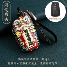 2020 New Leather Car Key Case Cover for Toyota Prius Camry Corolla C-HR CHR RAV4 Prado 2018 Accessories Keychain Covers