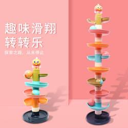 Строительный мраморный гоночный беговой лабиринт шарики трек строительные блоки для детей подарок детские развивающие игрушки