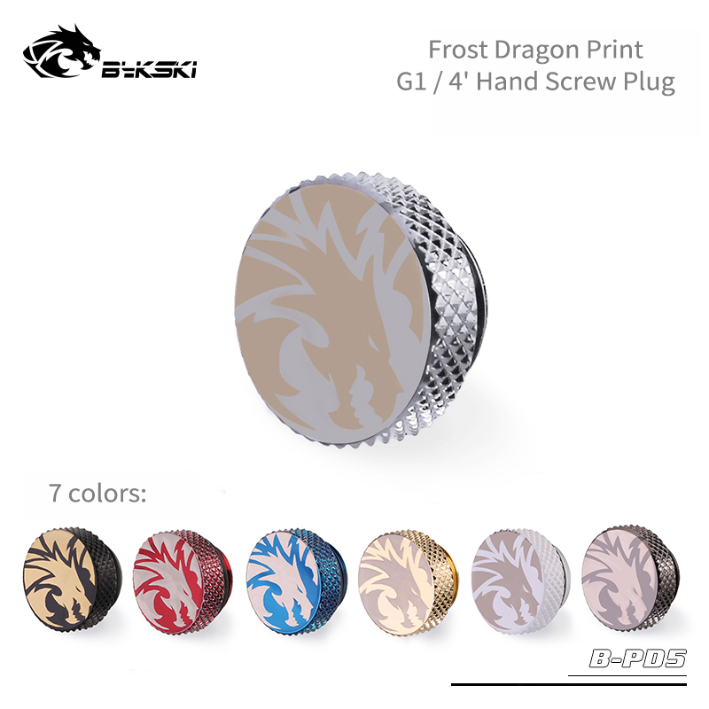 Bykski B-PD5 Boutique Frost Dragon , Multiple Colour , G1/4