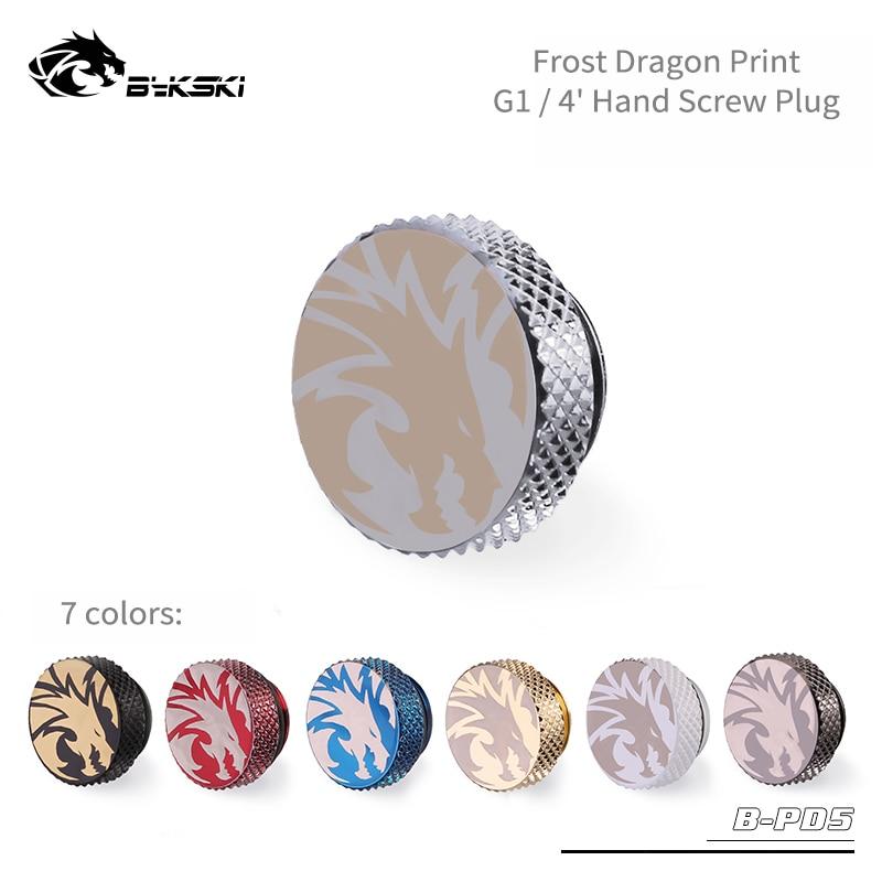 Bykski B-PD5 Boutique Frost Dragon , Multiple Colour , G1/4