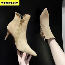 Plus Size 33-48 Socks Booties Ankle Boots Flock Square Heels Pointed Toe