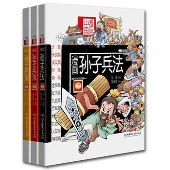 Chińskie komiks historii wojny słońce Tzu sztuka wojny słońce Zi Bing Fa tanie i dobre opinie Chiński (uproszczony) Nastolatek i młodych dorosłych 2010-teraz Książka w miękkiej okładce
