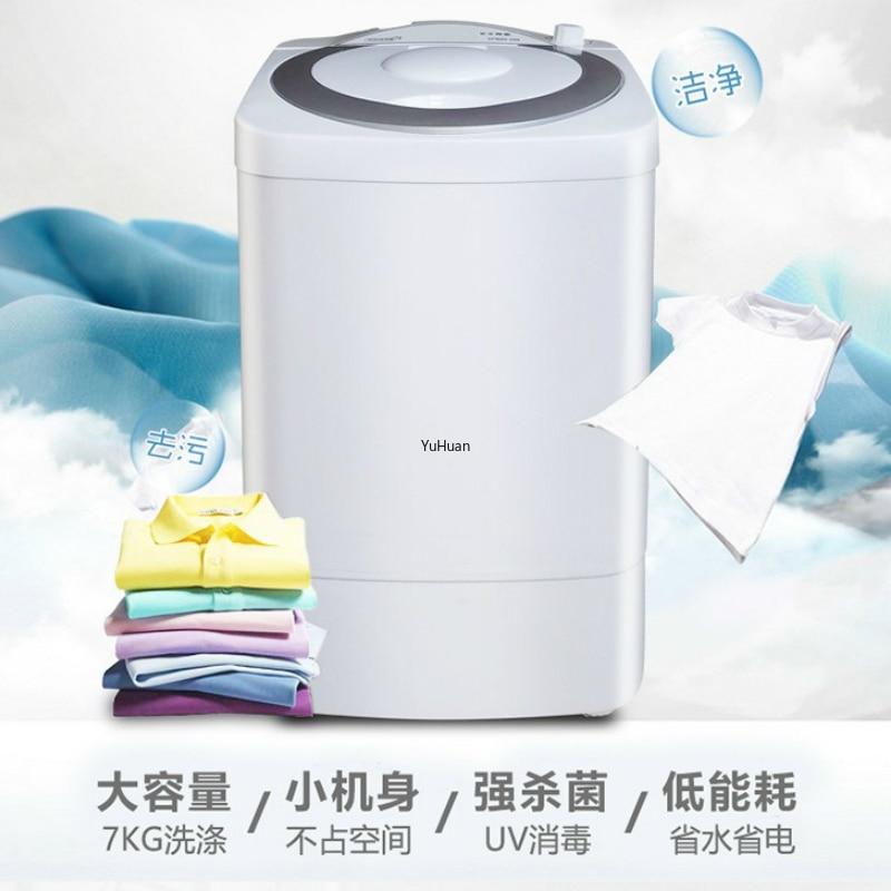 7KGS Mini Washing Machine Home UV Disinfection Washer And Dryer  Washing Machine  Portable Washing Machine 220V