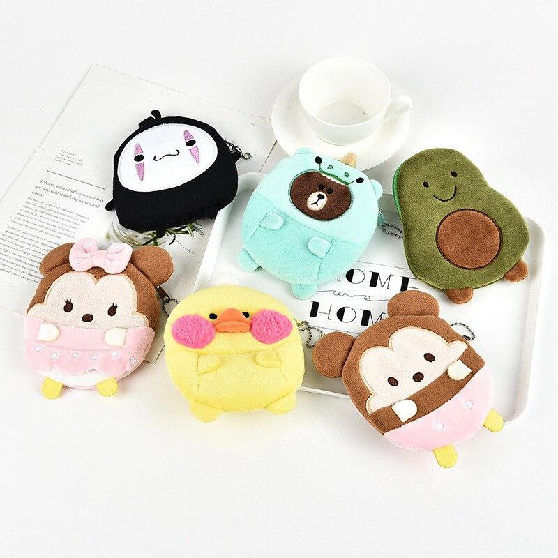 M465 Lovely Cartoon Coin Bags For Women Plush Animal Cat Bear Avocado Duck Zero Purses Child Girl Gift Wholesale