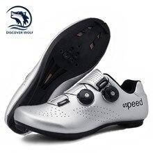 Wysokiej jakości podwójne sprzączki obuwie rowerowe MTB oddychające samoblokujące buty rowerowe profesjonalne adidasy Road Bike Cleat Shoes