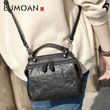 EUMOAN Leather Art mini retro inclined back shoulder bag, portable to do old doctor fashion small fresh cowhide female bag