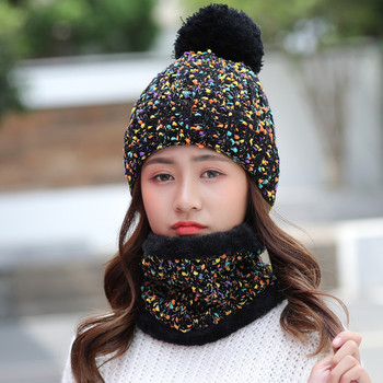 Womens Winter hat and Scarf Set Wool Skullies Beains Cotton Thick Warm Hat Ring Female Hats Men