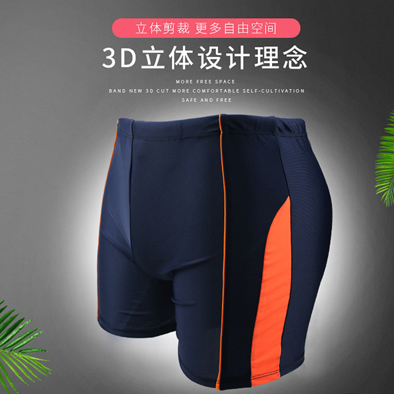 Men Fashion Boxer Quick-Drying Swimming Trunks Breathable Skin Bubble Hot Spring Swimming Trunks Loose-Fit Mixed Colors Sports Q