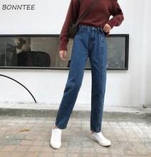 Dżinsy damskie koreańskie ubrania damskie studenci 2020 wiosna nowe luźne długie Retro wysoka talia wszystkie mecze proste eleganckie codzienne panie